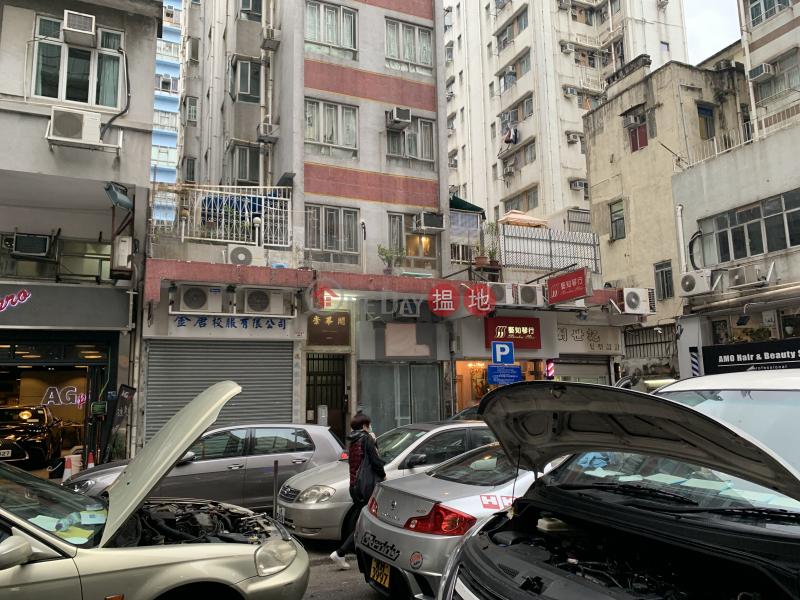 崇華閣 (Shun Wah Court) 土瓜灣 搵地(OneDay)(2)