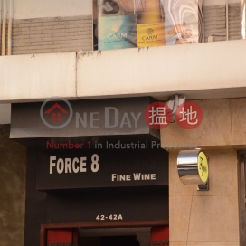 42-42A Hollywood Road,Soho, Hong Kong Island