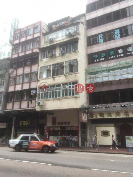 78 Wuhu Street (78 Wuhu Street) Hung Hom|搵地(OneDay)(1)