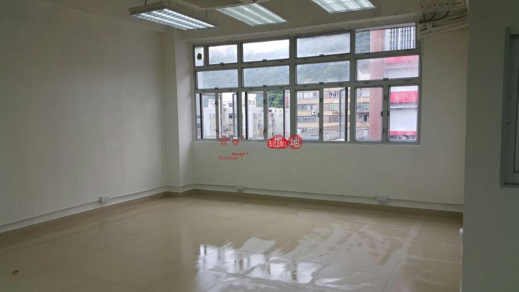 Property Search Hong Kong | OneDay | Industrial Rental Listings, Wah Lok Industrial Centre