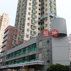 Kwong Fuk Place|廣福華庭