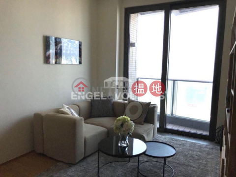 2 Bedroom Flat for Sale in Mid Levels West|Alassio(Alassio)Sales Listings (EVHK40822)_0