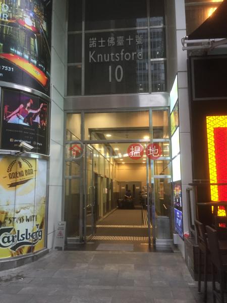 10 Knutsford (10 Knutsford) Tsim Sha Tsui|搵地(OneDay)(3)