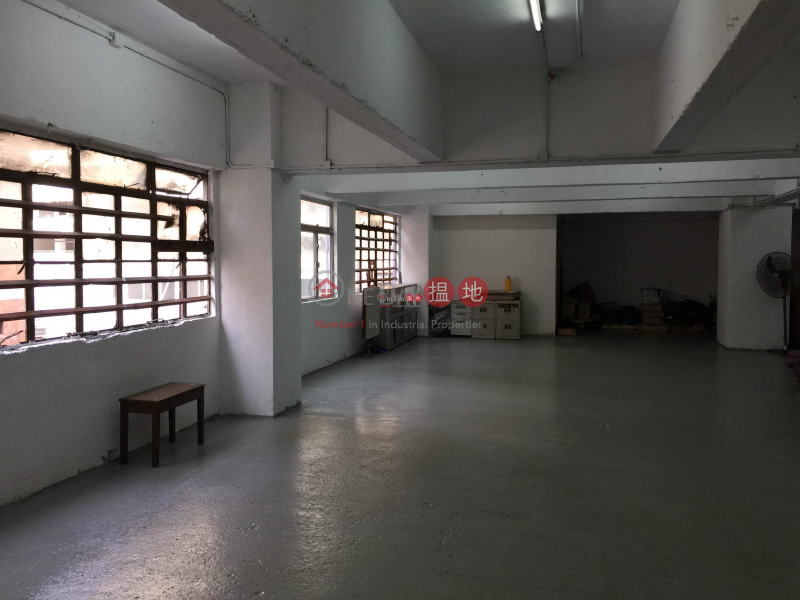 Property Search Hong Kong | OneDay | Industrial Rental Listings MAI SIK INDUSTRIAL BUILDING