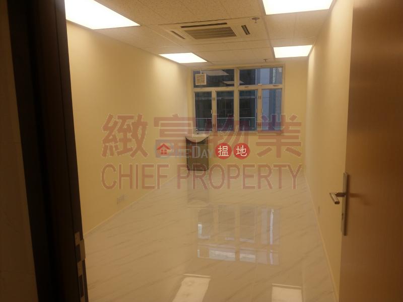Perfect Industrial Building, Perfect Industrial Building 善美工業大廈 Rental Listings | Wong Tai Sin District (137857)