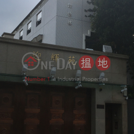 3 DEVON ROAD,Kowloon Tong, Kowloon