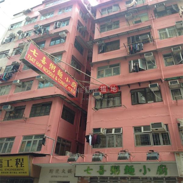 Jaffe Mansion (Jaffe Mansion) Wan Chai|搵地(OneDay)(5)