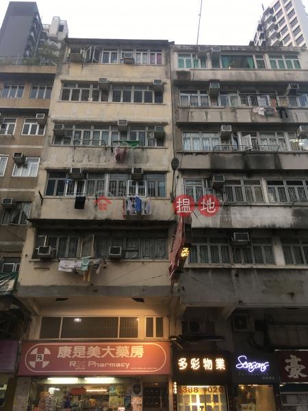 138 NGA TSIN WAI ROAD (138 NGA TSIN WAI ROAD) Kowloon City|搵地(OneDay)(3)