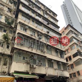 18 Ha Heung Road,To Kwa Wan, Kowloon