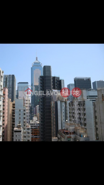 The Zenith, Please Select Residential, Sales Listings | HK$ 12.5M