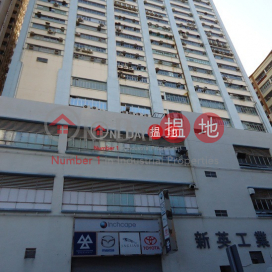 Sun Ying Industrial Centre|Southern DistrictSun Ying Industrial Centre(Sun Ying Industrial Centre)Rental Listings (info@-04945)_0