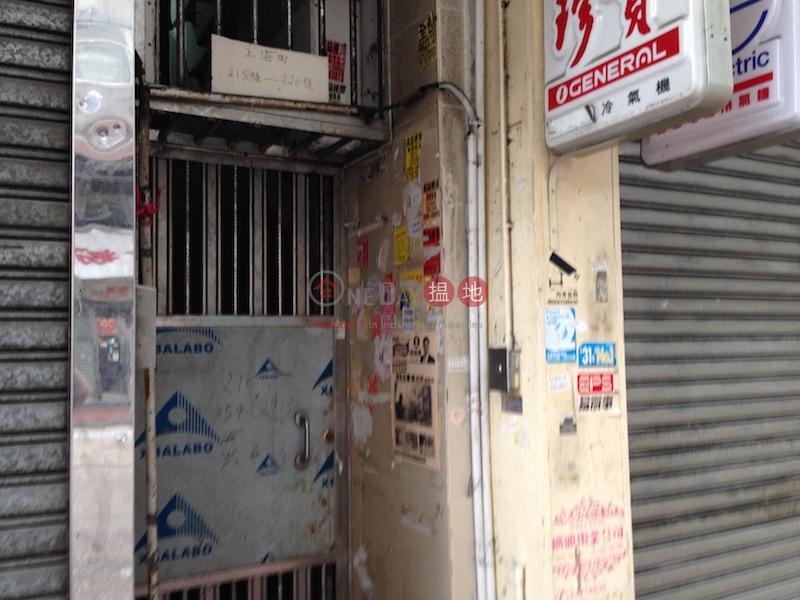 上海街218-220號 (218-220 Shanghai Street) 油麻地|搵地(OneDay)(1)