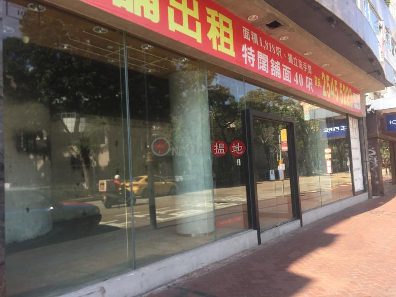 Oriental Crystal Finance Centre (Oriental Crystal Finance Centre) Tsim Sha Tsui|搵地(OneDay)(3)