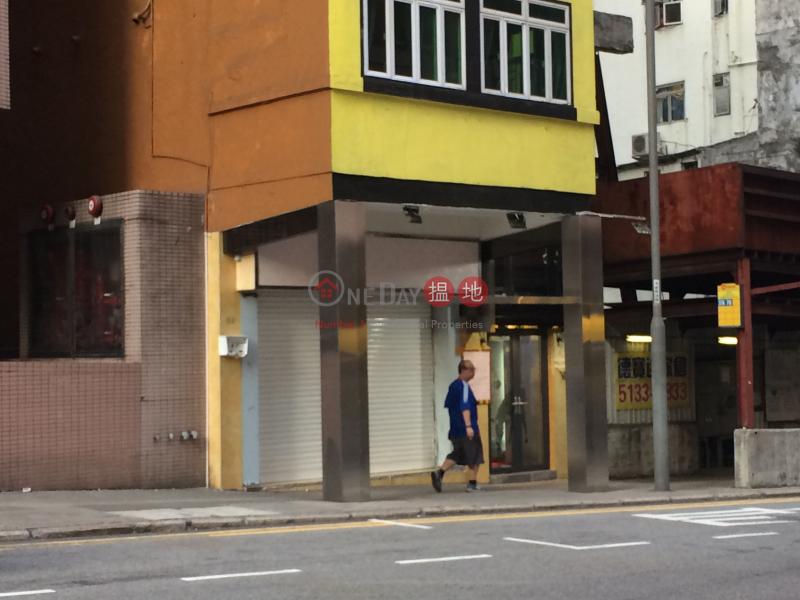 石排灣道63號 (63 Shek Pai Wan Road) 田灣|搵地(OneDay)(2)