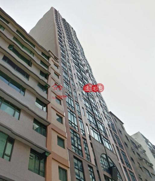 鴻貿中心|觀塘區鴻貿中心(Billion Trade Centre)出租樓盤 (tel.6-01687)