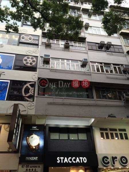 海防道48號 (48 Haiphong Road) 尖沙咀|搵地(OneDay)(1)
