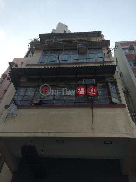 57 NAM KOK ROAD (57 NAM KOK ROAD) Kowloon City|搵地(OneDay)(3)