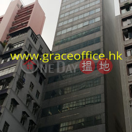 Wan Chai-Kingswell Commercial Tower|Wan Chai DistrictKingswell Commercial Tower(Kingswell Commercial Tower)Sales Listings (KEVIN-1350267325)_0