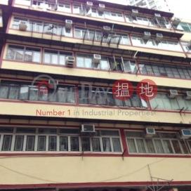 1075-1077 Canton Road,Mong Kok, Kowloon