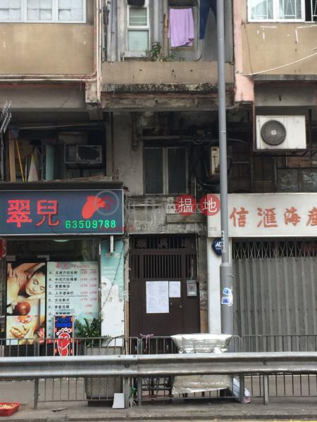 達興樓 (Tat Hing Building) 西營盤|搵地(OneDay)(2)