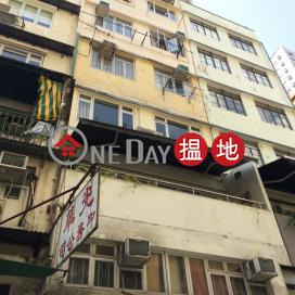 西街41號,蘇豪區, 香港島