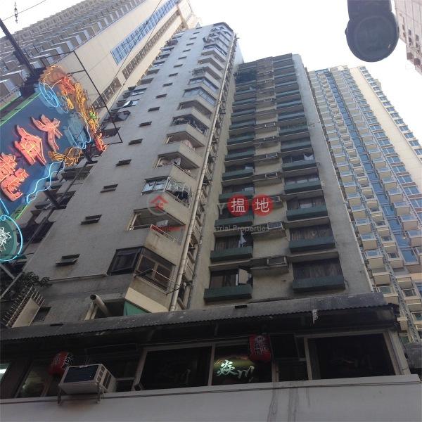 春暉大廈 (Chun Fai Building) 灣仔|搵地(OneDay)(4)