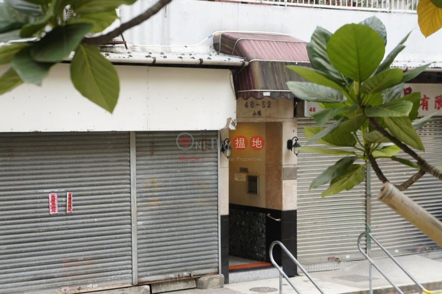 Nam Cheong Building (Nam Cheong Building) Shek Tong Tsui|搵地(OneDay)(2)