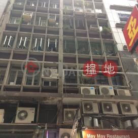 48 Bonham Strand,Sheung Wan, Hong Kong Island