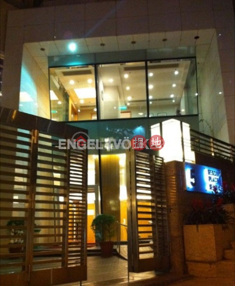 1 Bed Flat for Sale in Sai Ying Pun|Western DistrictReading Place(Reading Place)Sales Listings (EVHK60045)_0