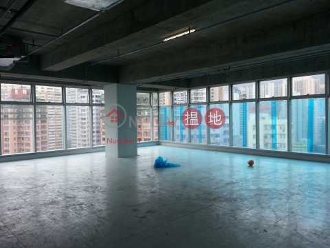 匯城集團大廈|葵青匯城集團大廈(Reason Group Tower)出售樓盤 (oscar-01833)_0