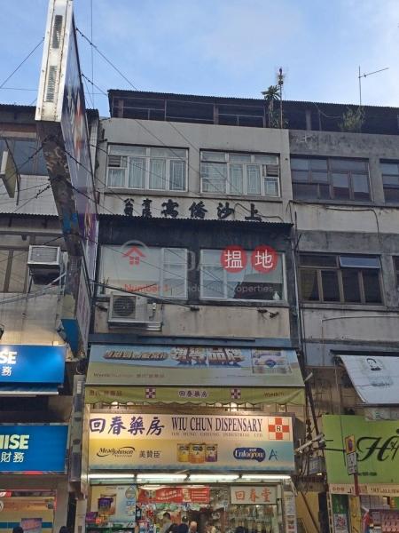 San Fung Avenue 105 (San Fung Avenue 105) Sheung Shui 搵地(OneDay)(3)