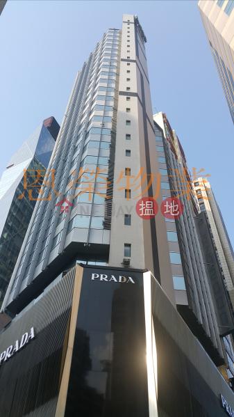 TEL 98755238, Plaza 2000 2000年廣場 Rental Listings | Wan Chai District (KEVIN-3903517139)