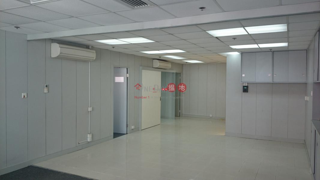 華樂工業中心|31-35山尾街 | 沙田-香港出售-HK$ 500萬
