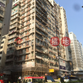 Wing Tak Building,Mong Kok, Kowloon