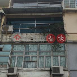 71 NAM KOK ROAD,Kowloon City, Kowloon