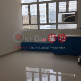 WAH TAT INDUSTRIAL CENTRE|Kwai Tsing DistrictWah Tat Industrial Centre(Wah Tat Industrial Centre)Sales Listings (ritay-05864)_0