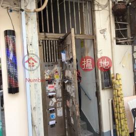 21-23 Fuk Wing Street|福榮街21-23號
