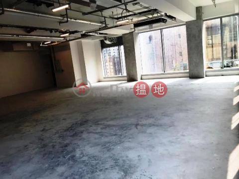 中環核心全新甲級商廈上下連續數層放租|些利街2-4號(LL Tower)出租樓盤 (CLC0402)_0