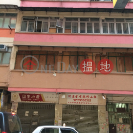 19 Whampoa Street,Hung Hom, Kowloon
