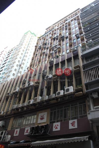 協基商業大廈 (Heep Kee Commercial Building) 上環|搵地(OneDay)(1)