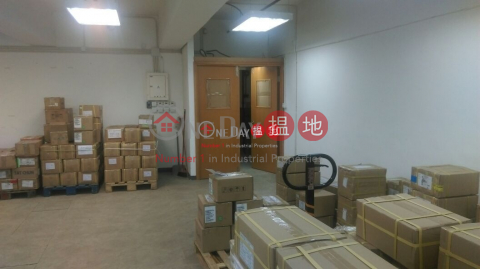 Veristrong Industrial Centre|Sha TinVeristrong Industrial Centre(Veristrong Industrial Centre)Rental Listings (charl-02782)_0