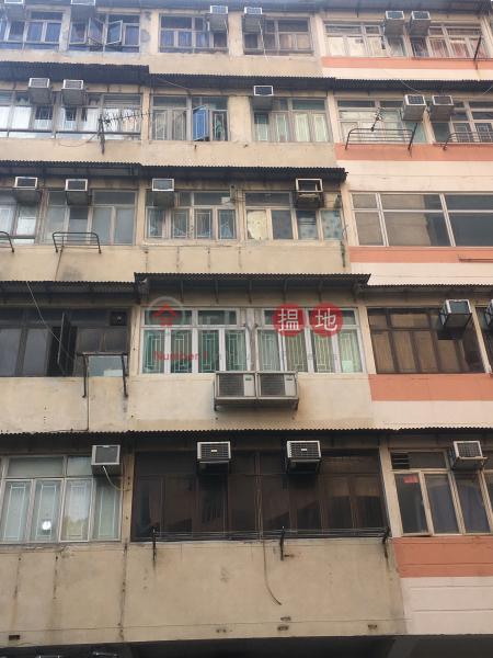 沙浦道45號 (45 SA PO ROAD) 九龍城|搵地(OneDay)(1)