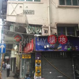 14-16 Ha Heung Road,To Kwa Wan, Kowloon