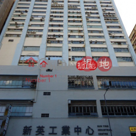SUN YING IND CTR|Southern DistrictSun Ying Industrial Centre(Sun Ying Industrial Centre)Rental Listings (info@-03810)_0
