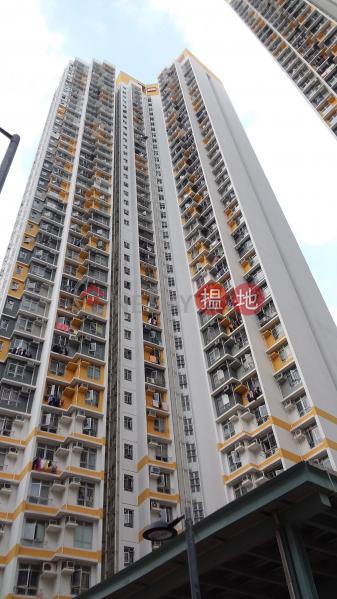 Mei Sang House, Shek Kip Mei Estate (Mei Sang House, Shek Kip Mei Estate) Shek Kip Mei|搵地(OneDay)(2)