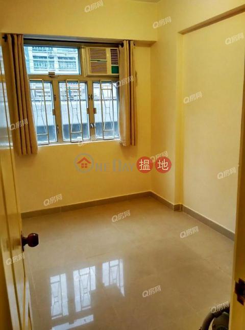 投資首選,乾淨企理,即買即住《定勝樓買賣盤》|定勝樓(Ting Shing House)出售樓盤 (QFANG-S75481)_0
