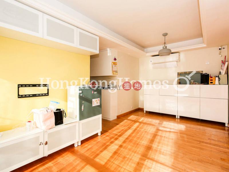 龍華花園兩房一廳單位出售-25大坑徑 | 灣仔區香港|出售|HK$ 1,650萬