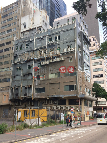 90 Hung To Road (90 Hung To Road) Kwun Tong|搵地(OneDay)(1)