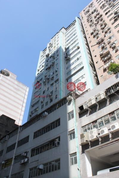 致利工業大廈 (Glee Industrial Building) 荃灣西|搵地(OneDay)(1)