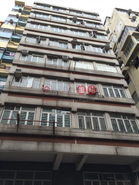 騰達樓 (Tang Tat Building) 深水埗 搵地(OneDay)(1)